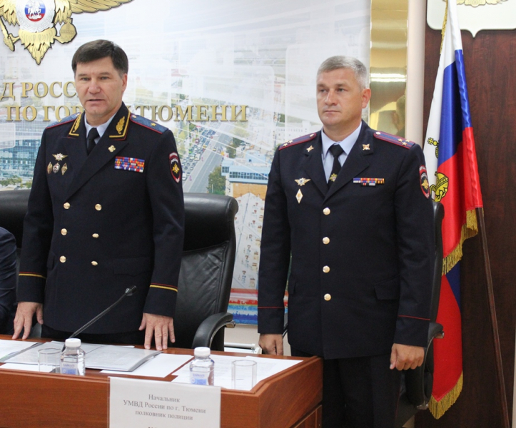 Тюменскую полицию возглавил Евгений Козлов
