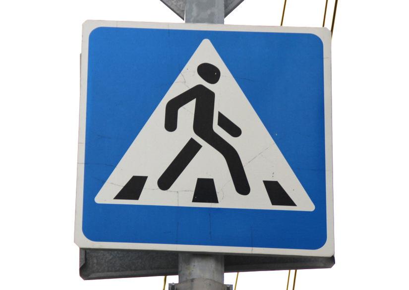 ВТюмени ликвидируют регулируемый пешеходный переход