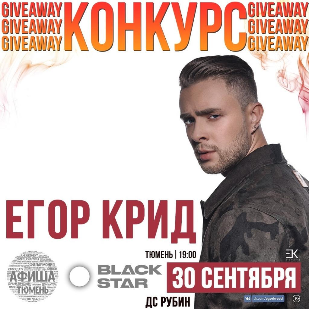 Афиша концертов в харькове в ккз украина
