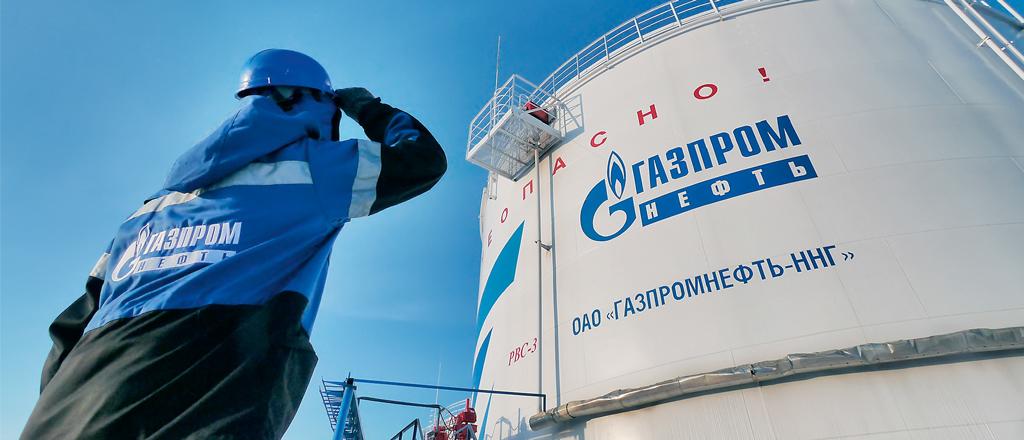 ...нефти в результате порывов нефтепровода на шести участках Спорышевского, Умсейского и Сугмутского месторождений.