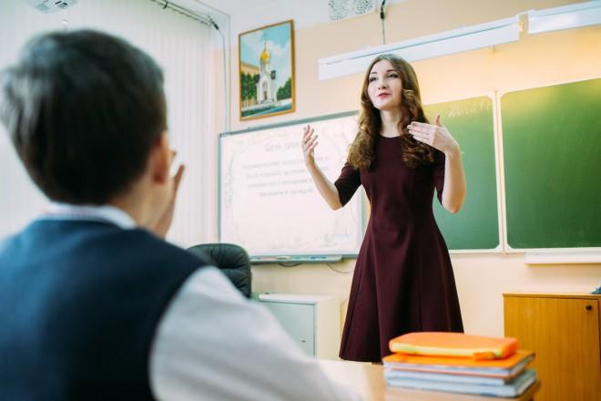 Конкурс педагогический дебют для педагогов