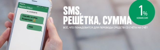 sms знакомства в тюмени
