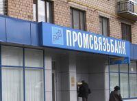 светотехническая банки в г тольятти задирают юбки майки