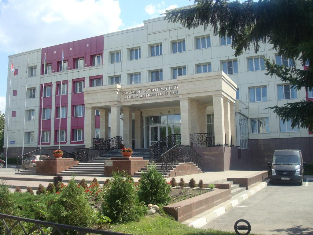 Тюменский аэропорт «Рощино» вытеснял поставщика срынка бортового питания