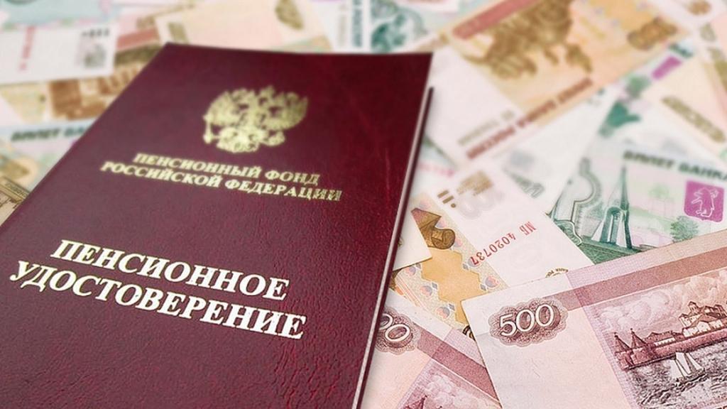 Саратовские пожилые люди смогут получить разовые выплаты с13января