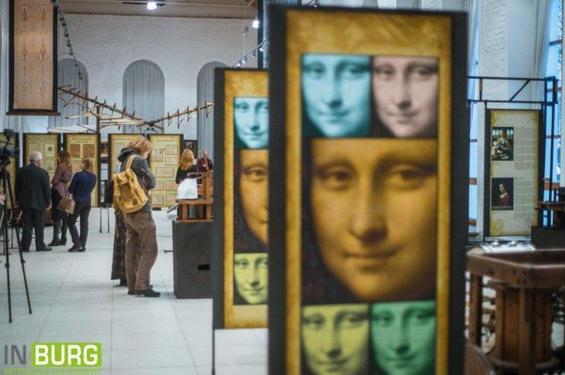 ВТюмени откроется выставка изобретений Леонардо даВинчи