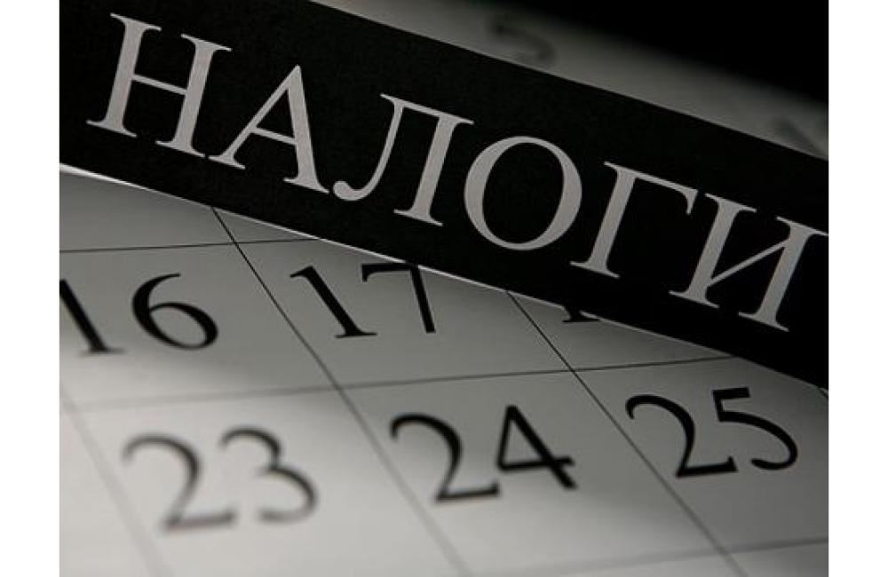 «Дни открытых дверей» для налогоплательщиков