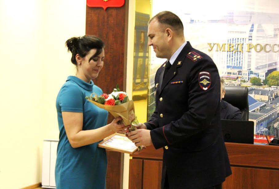 Милиция наградила тюменку, которая спасла сбежавшего издетсада ребенка