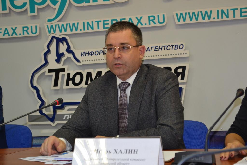 ВТюменской области явка навыборы к14 часам составила 57%