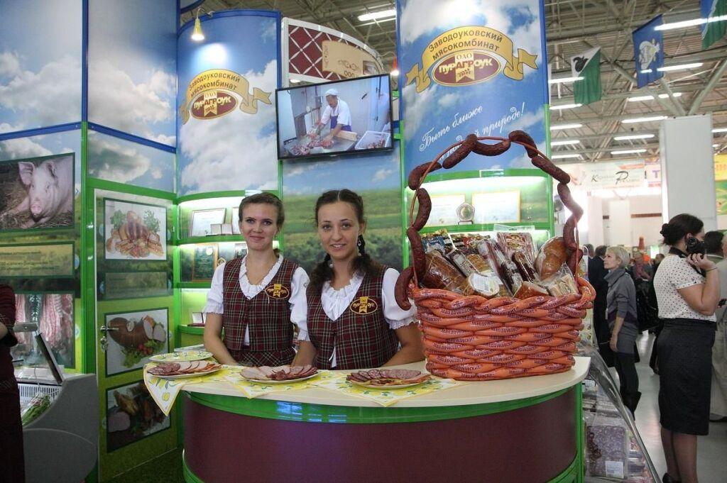 ВТюмени пройдет VIII Межрегиональная агропромышленная выставка