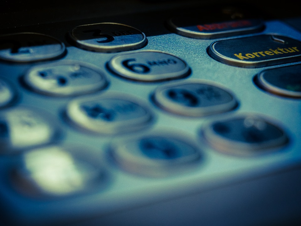 ВТюмени криминальный дуэт судят запопытку ограбить банкомат