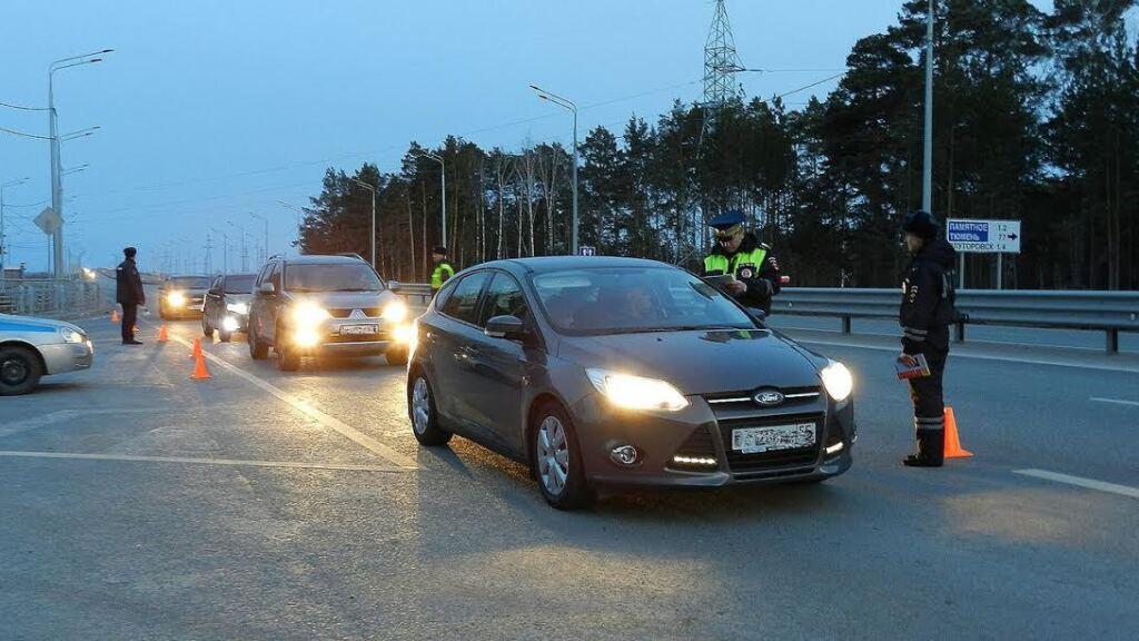 Натюменских трассах прошла сплошная проверка водителей натрезвость
