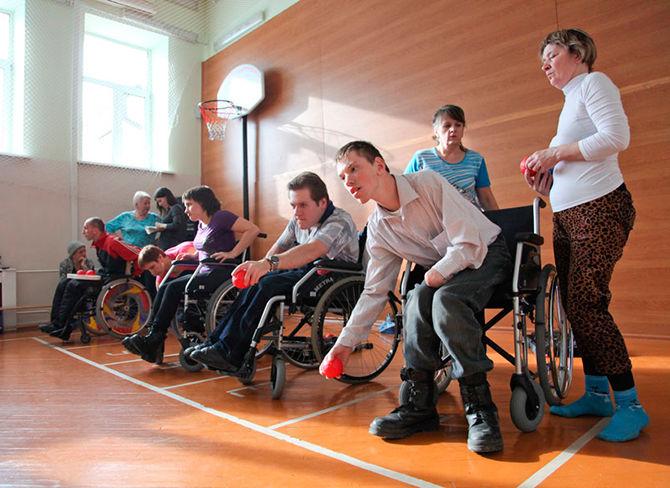 знакомства в тюменской области для инвалидов