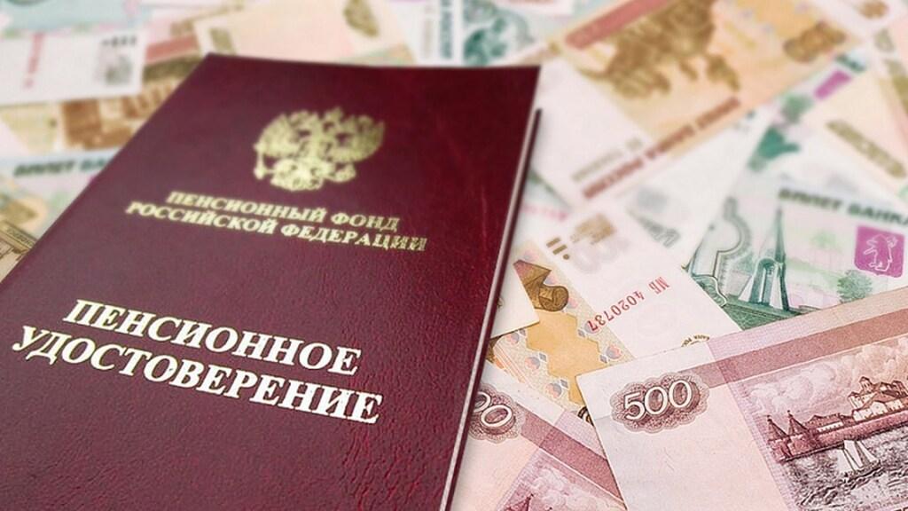 ВОмской области установили новейшую величину прожиточного минимума пенсионера