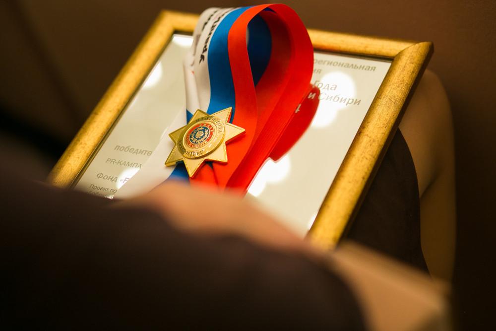 Стали известны имена номинантов премии «Итоги года Урала иСибири»