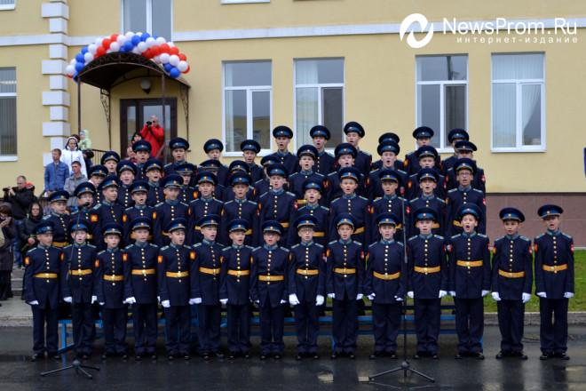 президентское кадетское училище тюмень вакансии термобелье