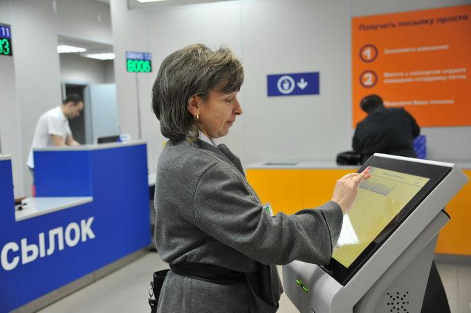 Прокуратура усомнилась в легальности покупки «Почтой России» самолётов для Дальнего Востока