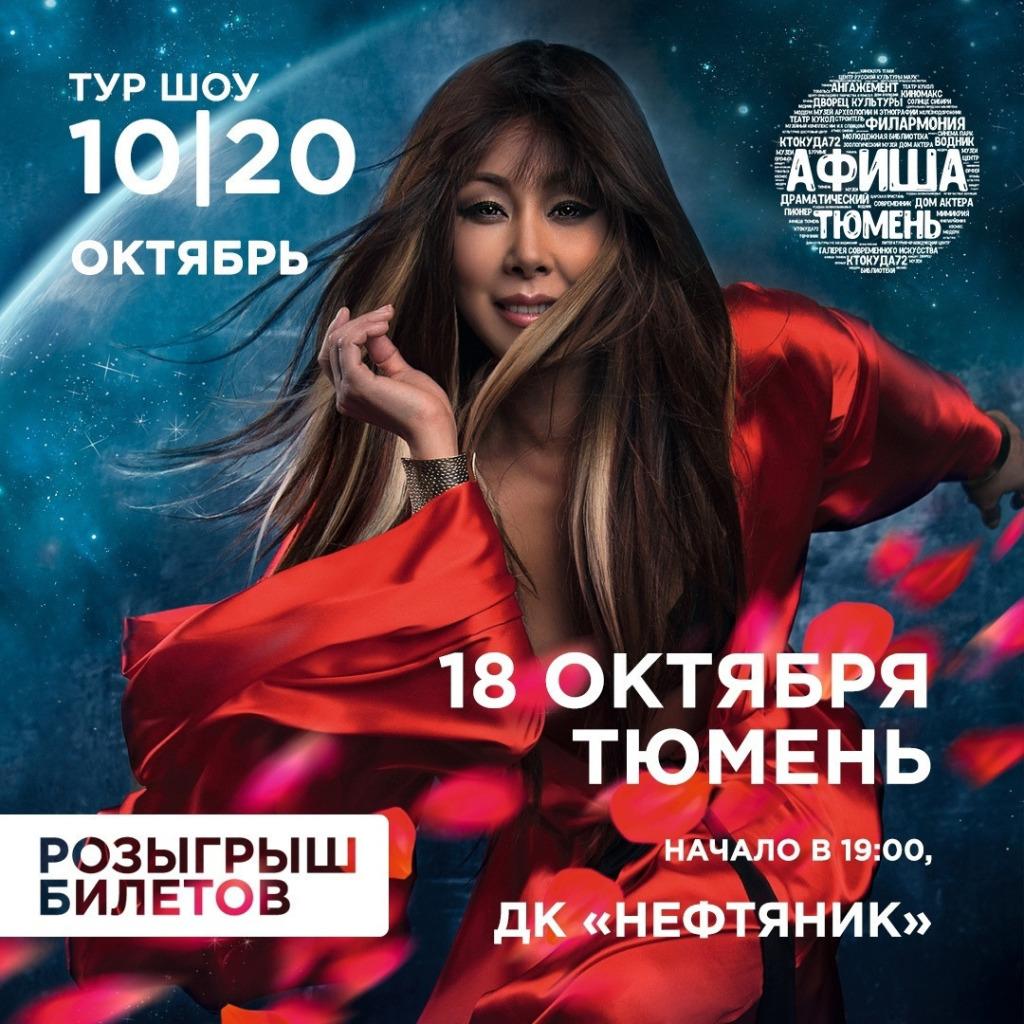 Афиша музыкального театра ростова на декабрь