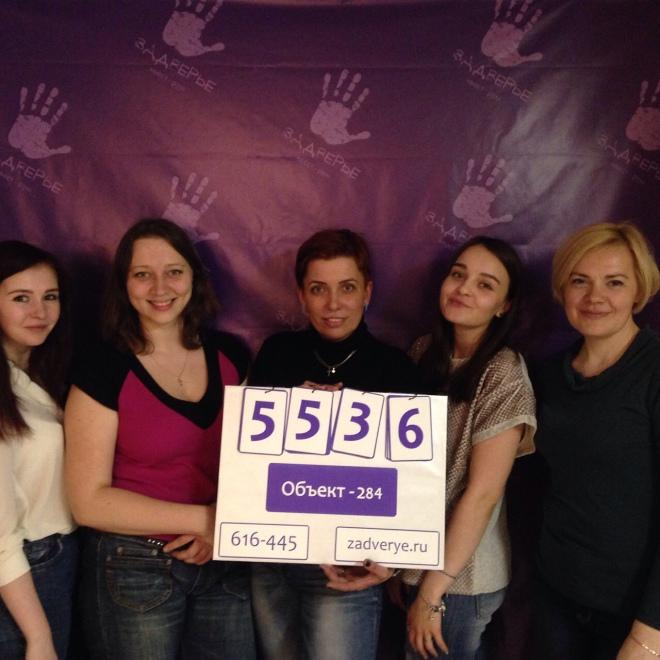 Комсомольск на амуре праздник победы 2017