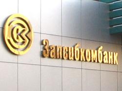 нововведения в ипотечном кредитовании в оао запсибкомбанке:
