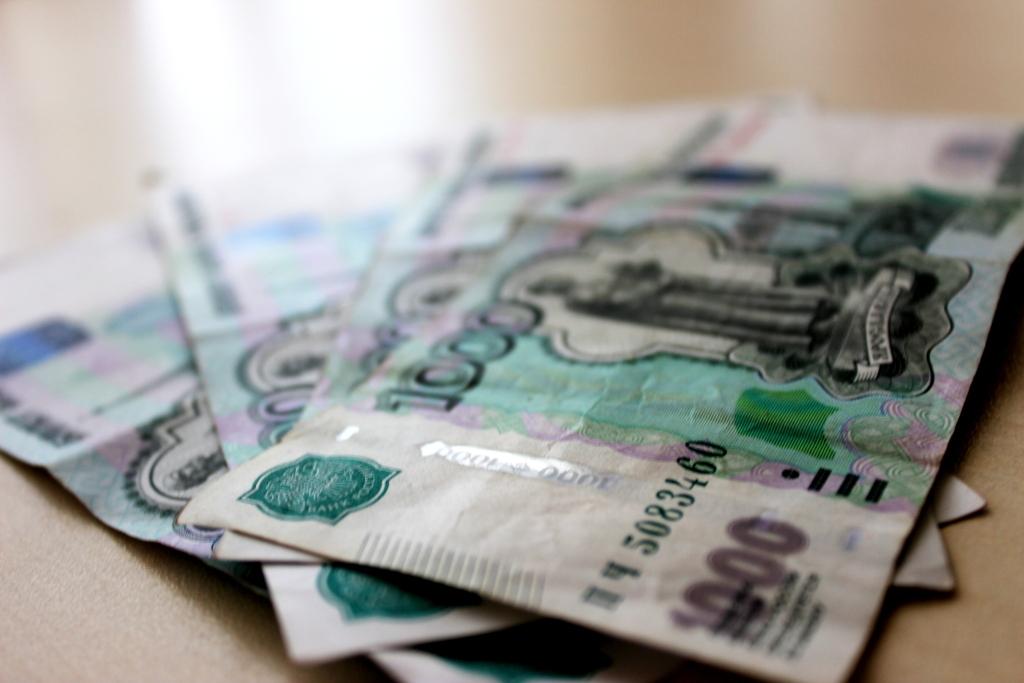 Курс доллара в нягани