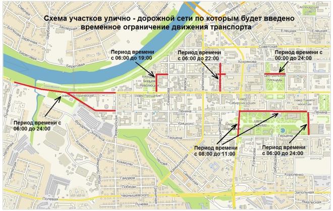 Центр Тюмени перекроют вДень города