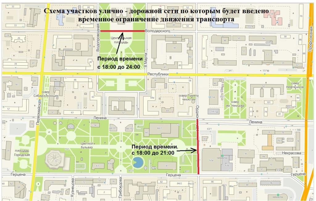 После фейерверка вчесть Дня города тюменцы смогут добраться домой наавтобусе