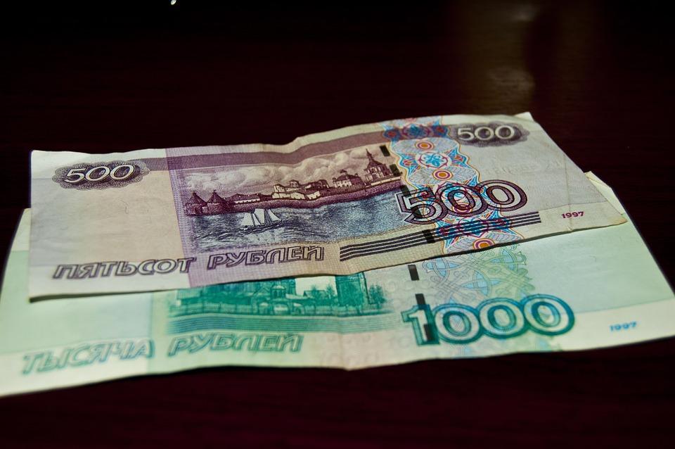 УФАС оштрафовало поставщиков медицинских товаров засговор на260 миллионов рублей