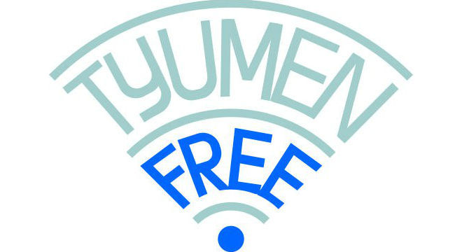 ВТюменской области поменяется способ подключения ксети TyumenFree