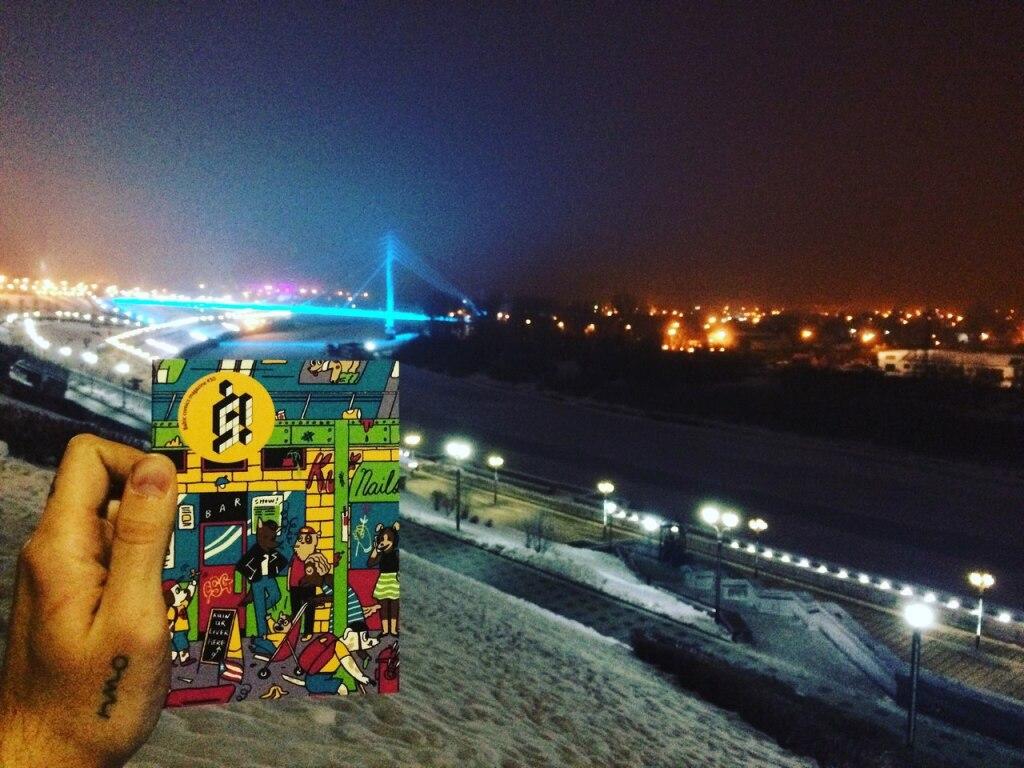 ВТюмени проходит конкурс рисунков фанзинов