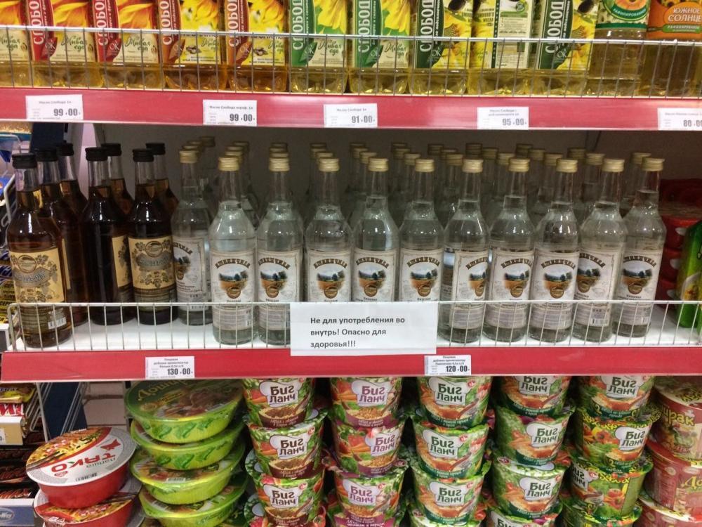 ВТюмени отимени покойницы продавали «коньяк», который нельзя пить