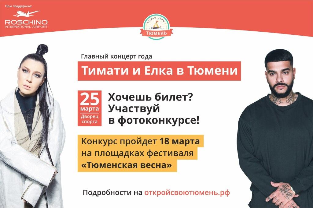 Билет ру театры
