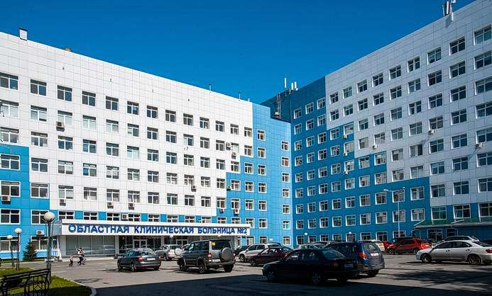 Районная больница новомихайловский