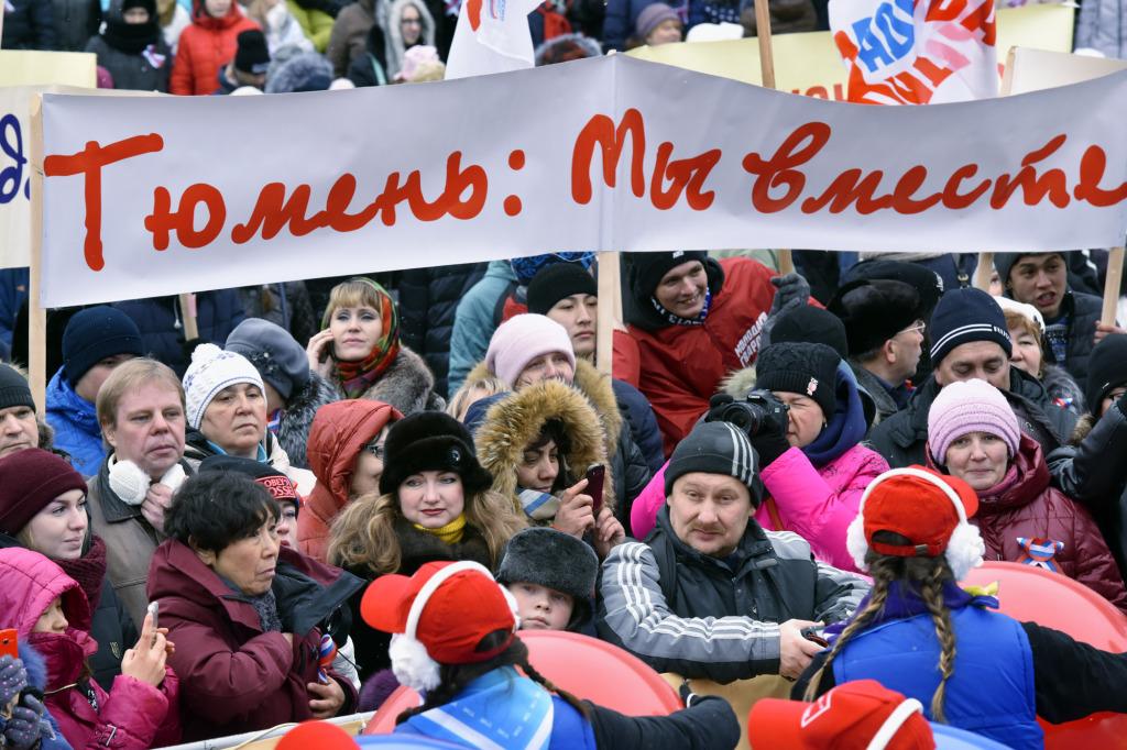 Владимир Якушев: тюменцы— единая команда
