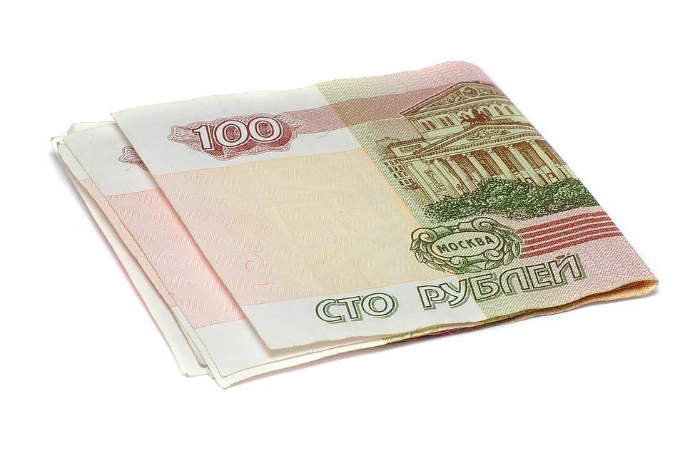 Надиректора учреждения вСочи завели уголовное дело заневыплату заработной платы