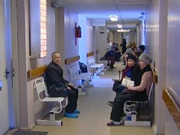 Запись на прием к врачу через интернет в екатеринбурге 23 поликлиника