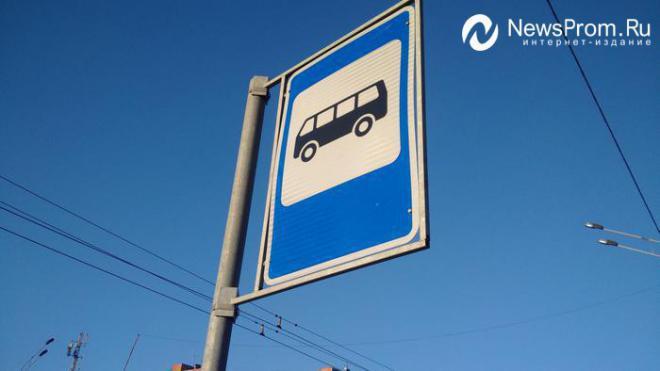 Движение транспорта поПервомайской будет ограничено до7июля