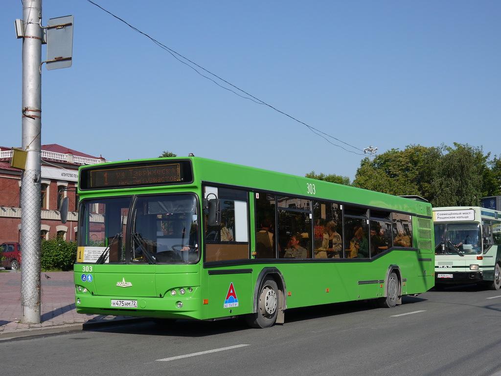 ВТюмень завезут новые автобусы