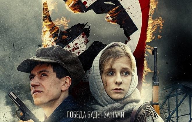 Русские военные сериалы 2018 вышедшие на экран смотреть
