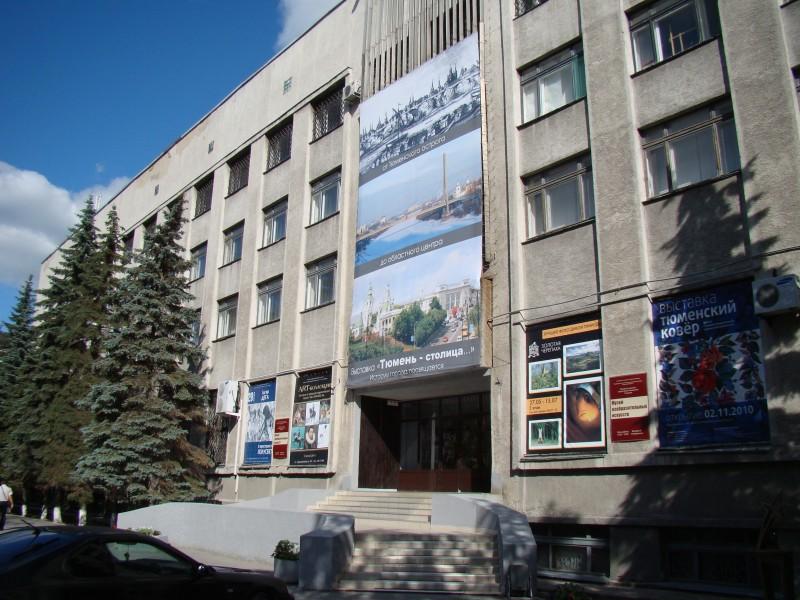 Фотовыставка памяти Александра Ефремова пройдет вТюмени