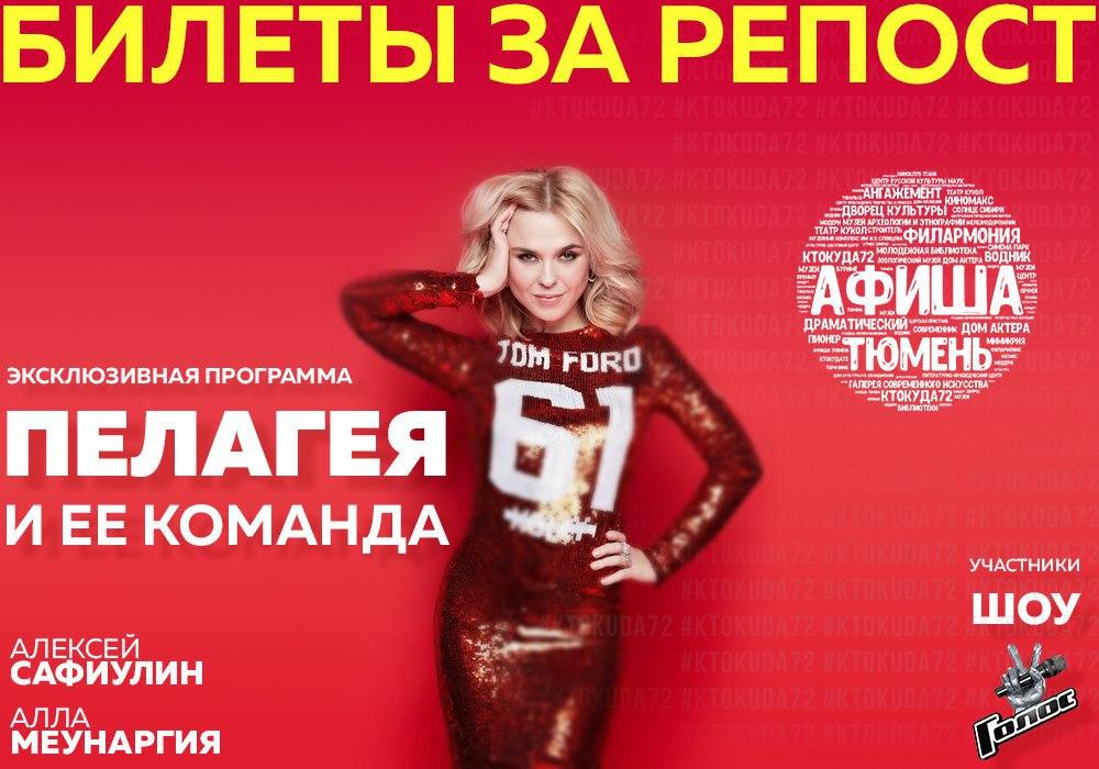 Билеты на концерты премия муз тв