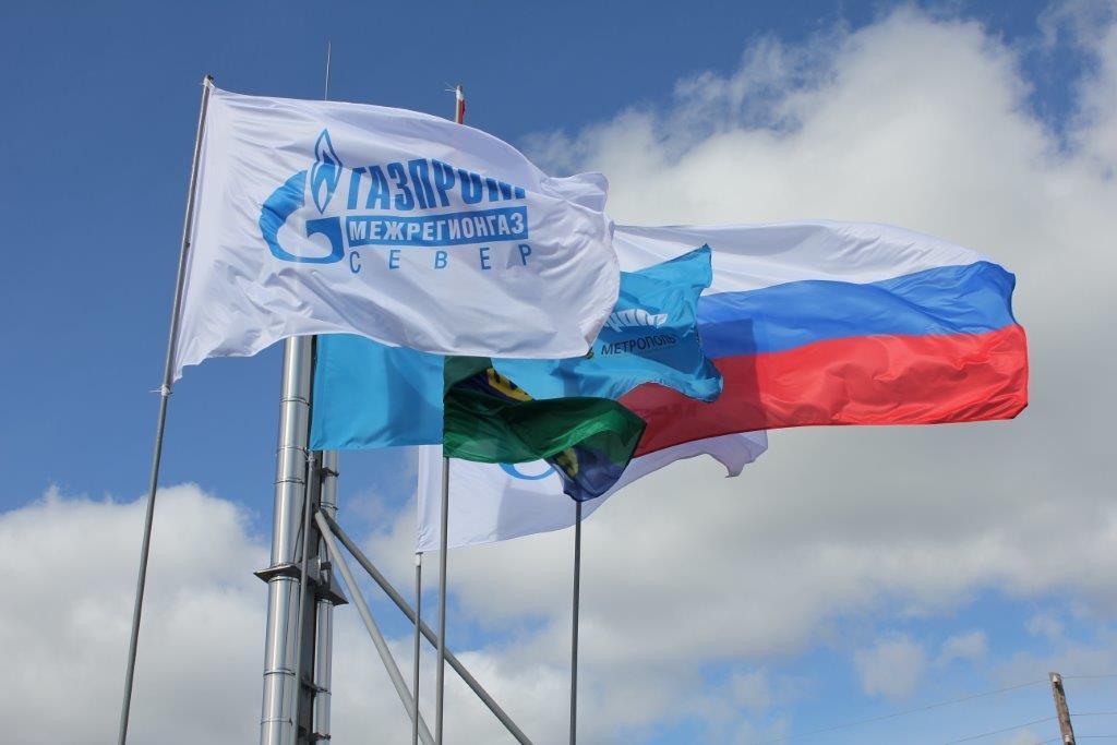 «Газпром межрегионгаз Север» вТюмени оштрафовали заотключение газа вмногоквартирном доме