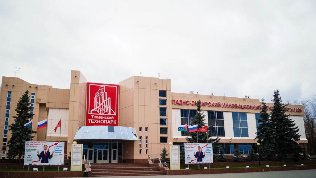 ВТюменской области создали агентство инфраструктурного развития