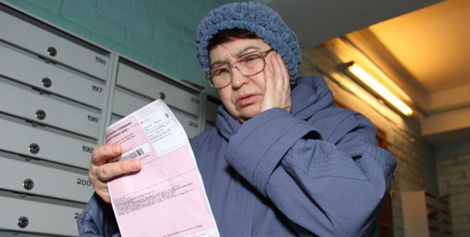 Льготы инвалидам и пенсионерам по оплате жкх руководили силы