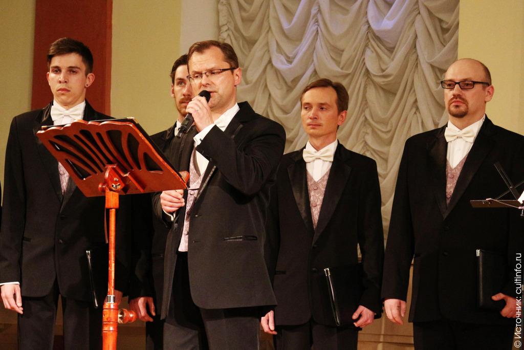 Назначен новый худрук тюменской хоровой капеллы