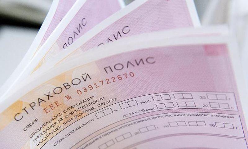 Тюменские антимонопольщики оштрафовали «Росгосстрах»