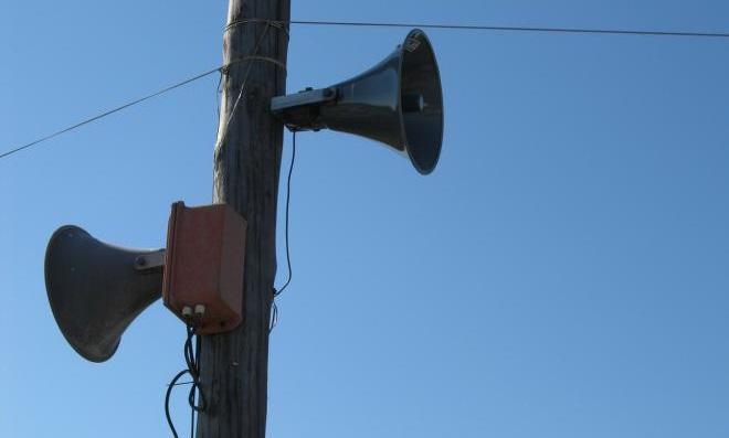 ВИшиме проверят системы оповещения ипередачи знаков ГО