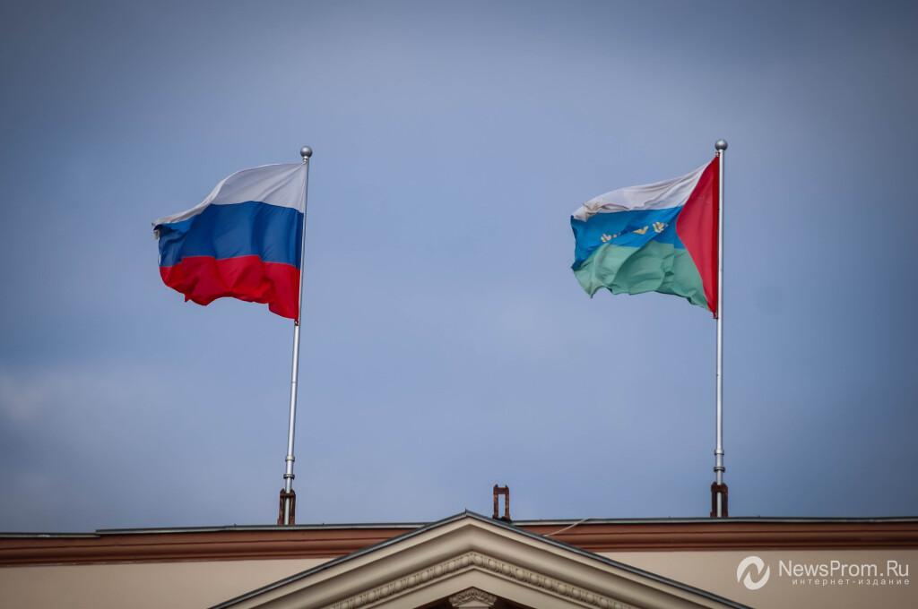 Руководство Тюменской области подписало соглашение сРЭЦ