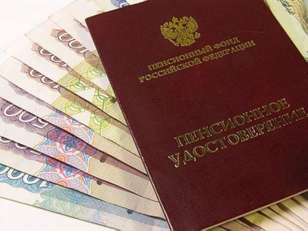 Проезд пенсионеров общественном транспорте украины