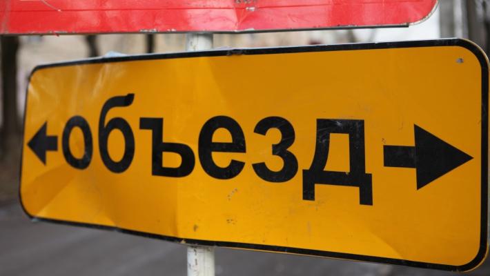 Участок улицы Народной закрыли доначала зимы — Очередное перекрытие